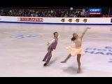 ЧЕ 2013. Фигурное катание. Танцы на льду. Короткая программа
